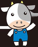 うしくんはおおともチーズ工房のキャラクターです。